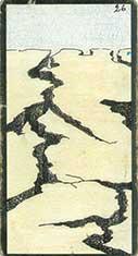 carte 26 Le Désert