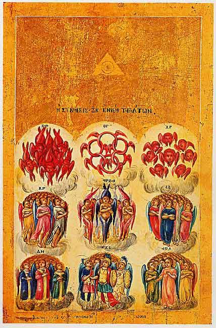 9 cœurs angélique