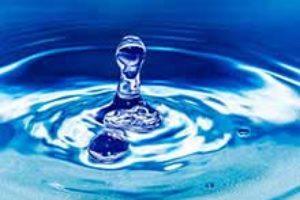 Fabriquer de l'eau bénite